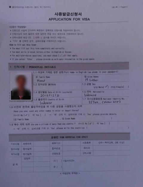 Visa Pembuatan Visa Korea Selatan Lengkap Part 2 Living Frozen